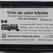 TIN007 IMG_7515