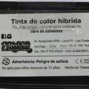 TIN012 IMG_7551