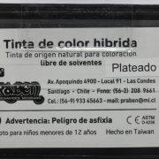 TIN016 IMG_7535