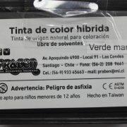 TIN020 IMG_7541